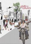 Jab Tak Hai Jaan Year Journal B