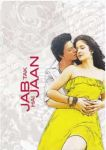 Jab Tak Hai Jaan Year Journal D